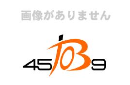 アルバイト バイト デイサービスセンター リボーン尼崎(介護職員募集)