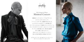 (有)ディーズカンパニー/山陽百貨店Modifyの写真